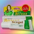 Гель для удаления всех видов шрамов и растяжек  Scagel