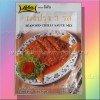 Жареная рыба по-тайски – Смесь специй