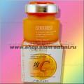 Сочный крем для лица с высоким содержанием витамина С 50 гр