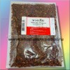 Сычуаньский перец 200 грамм