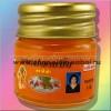 МИНИ Желто-оранжевый бальзам с куркумой
