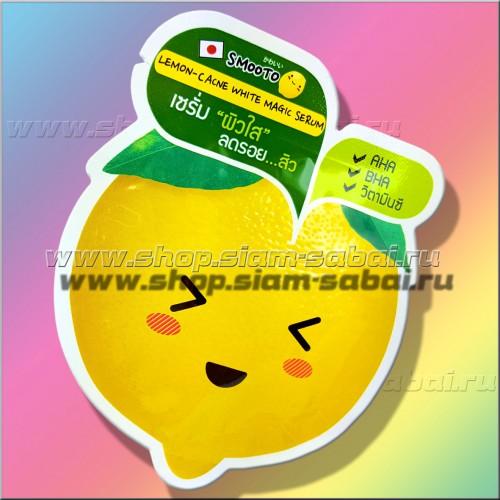 Выравнивающая сыворотка для лица с лимоном против прыщей. Вес: 15.00  г