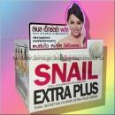 Улиточный крем для лица Snail White Plus 50 мл