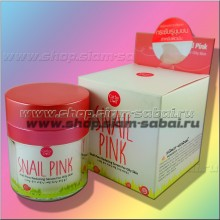 Оригинальная улиточная сыворотка для жирной кожи и сужения пор Snail Pink
