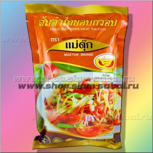 Знаменитый тайский салат Сом Там из зеленой папайи. Вес: 150.00  г