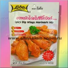 Приправа для куриных крылышек по-тайски