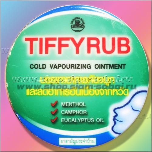 Мазь от простуды Tiffy rub 6 грамм. Вес: 10.00  г