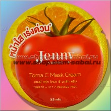 Маска для лица Томат для красоты и свежести кожи
