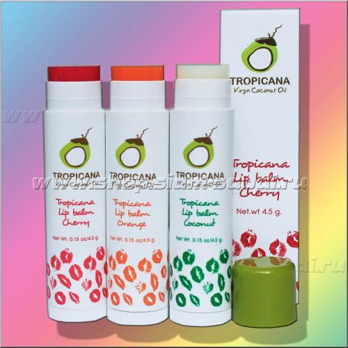 Гигиеническая помада для губ Тропикана  - Кокос, Вишня, Апельсин. Вес: 30.00  г