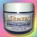 Маска для волос Анчан с синим чаем