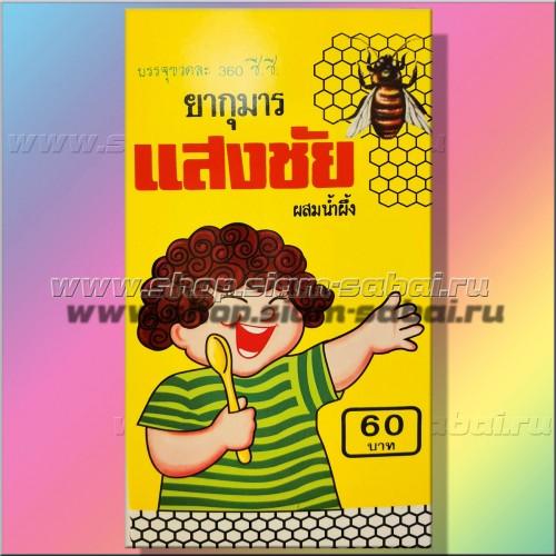 Тайский детский витаминный сироп YA MAN KUMAN для улучшения аппетита и укрепления иммунитета малышей