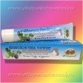 Коричневая травяная зубная паста с мангостином Абхай 70  грамм