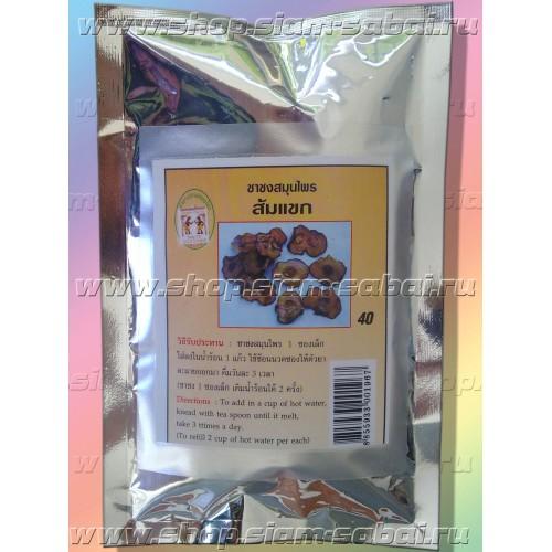Гарциния камбоджийская - купить, чай для похудения,чай гарциния, Garcinia Cambodia Tea