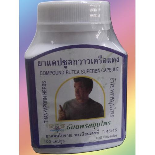 vitamin-dlya-seksa