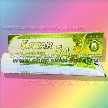 Тайская зубная паста 5STAR 5A в тубе 80 грамм