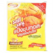 Оригинальная смесь для кляра для вкусных куриных ножек или креветок темпура