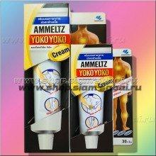 Японский обезболивающий крем Ammeltz YOKO