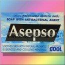 Мыло - антисептик Asepso COOL с антибактериальным агентом и ментолом