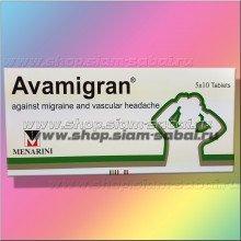 Таблетки против мигрени Avamigran 10 табл