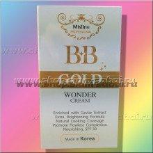 Крем BB Gold