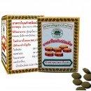 Травяные тайские таблетки (слабительное), 70 штук