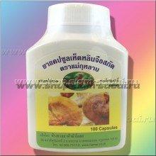 Лечение цистита капсулы Bam Roong Tai