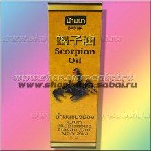 Скорпион масло для массажа 85 мл