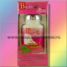 Витаминный комплекс  для снижения веса и улучшения состояния кожи