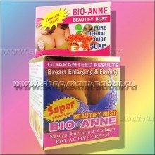 Крем для подтяжки, увеличения объема и упругости груди с пуэрарией, коллагеном и натуральными маслами