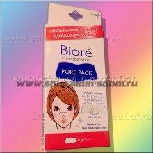 Японские полоски - маски для носа против прыщей и черных точек Biore