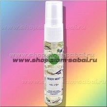 Арома спрей для тела Сладкая ваниль 20 мл