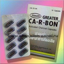 Активированный уголь тайский, капсулы Ca-R-bon