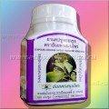 Капсулы корицы - общеукрепляющее и противодиабетическое средство