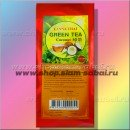 Зеленый тайский чай с кокосом 100 грамм