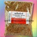 Специя кориандр семена 250 грамм