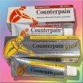 Гель Каунтерпэйн с болеутоляющим эффектом 30 грамм