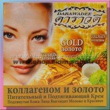Лифтинг крем для лица Золотая пыль и Коллаген из серии Даравади