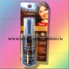 Аргановое масло эссенция для волос 50мл