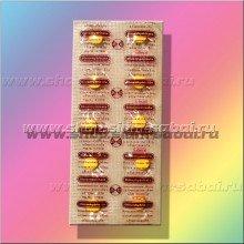 Таблетки от укачивания Дименгидринат