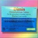 Таблетки от укачивания и морской болезни Dimin