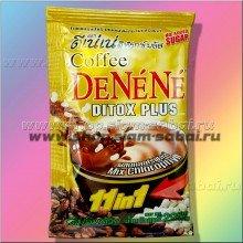 Кофе детокс плюс хлорофилл Dene для снижения веса (желтый пакетик)