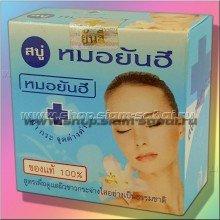 Лечебное мыло для лица