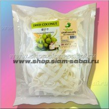 Кокос сушеный натуральный 200 грамм