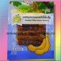 Натуральный вяленый тамаринд без сахара 35 грамм