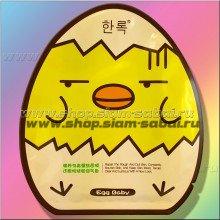 Маска для лица на шелковой основе Egg Baby с экстрактами трав