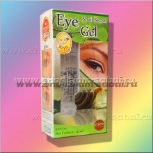 Улиточный гель для устранения припухлостей и кругов под глазами