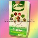 Капсулы G-herb лечение и профилактика рака
