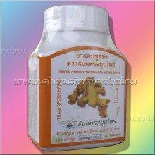 Натуральный тайский фитопрепарат из корня имбиря