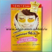 Золотые маски-дольки для кожи вокруг глаз с коллагеном и гиалуронкой (Корея)