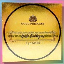Гидрогелевые золотые коллагеновые патчи для кожи вокруг глаз 60 штук